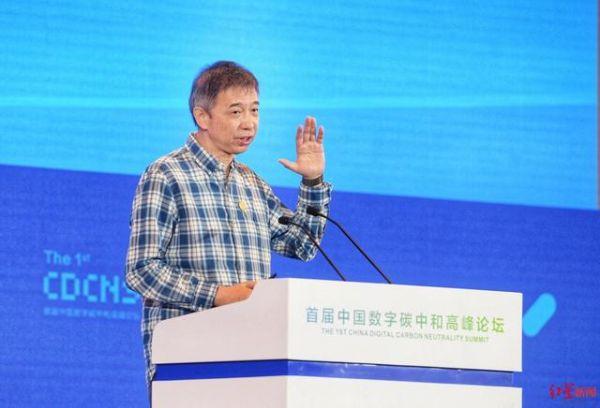 中国工程院院士、云计算技术专家王坚