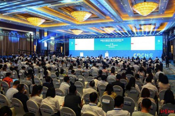 成都举行的首届中国数字碳中和高峰论坛现场
